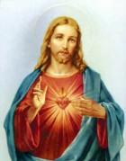 cropped-sagrado_corazon_de_jesus.jpg
